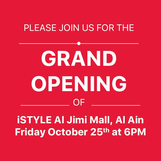 Jimmi Mall GO